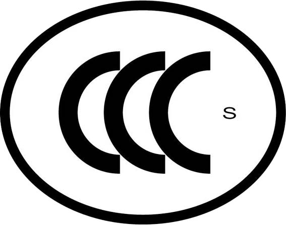 CCC mark: China Compulsory Certification mark -Your Key to Enter the Huge Chinese Market, after the 1st of May of 2002 !